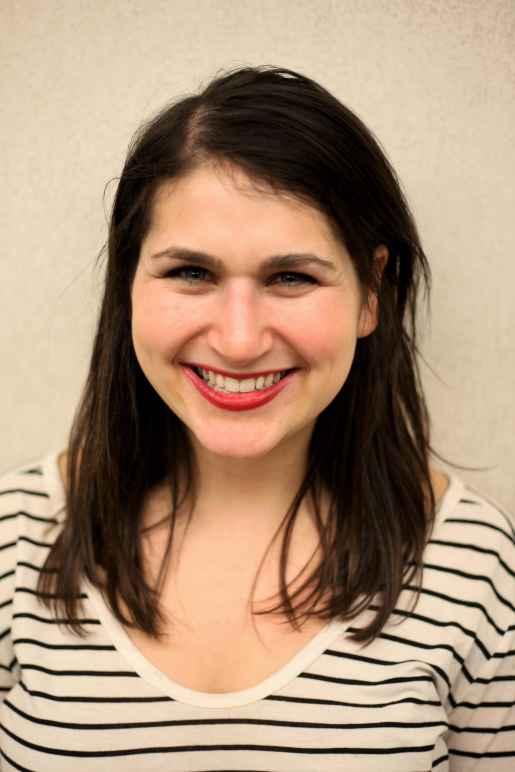 Headshot of Tamara Stein, Development Associate