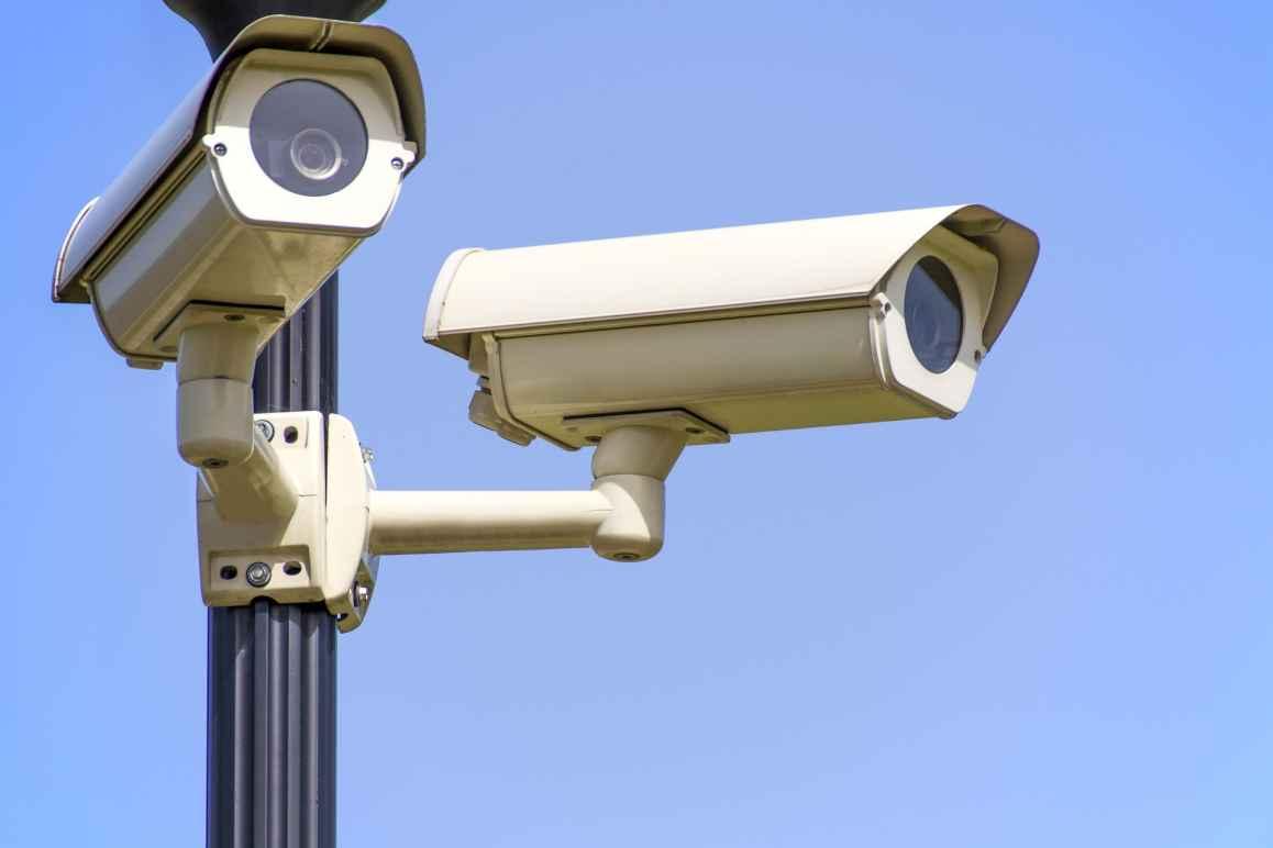 Surveillance Camera Stock